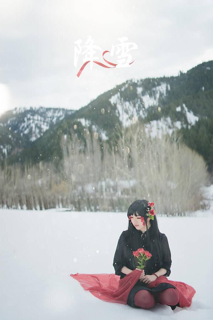 akicchi_ in a snowscape taken by meatballz1986